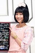 石動美空(高田夏帆)