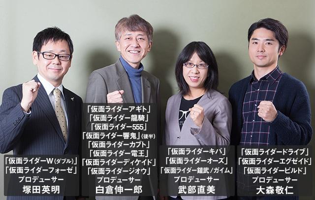 左から塚田英明、白倉伸一郎、武部直美、大森敬仁。