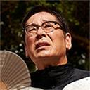 種田潤一(大杉漣)