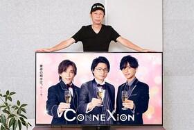 デジナタ連載 dTV「ConneXion」を監督・杉本達が4K液晶ビエラで楽しむ