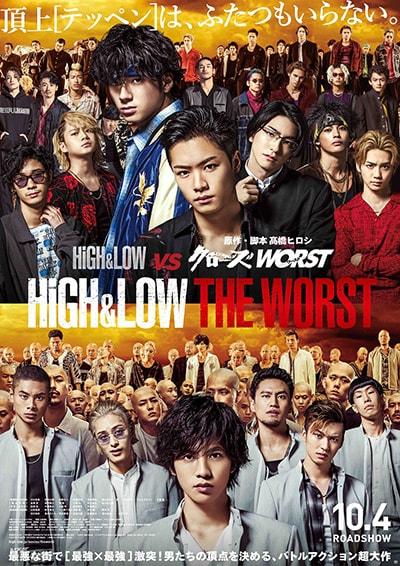 「HiGH&LOW」公式サイト