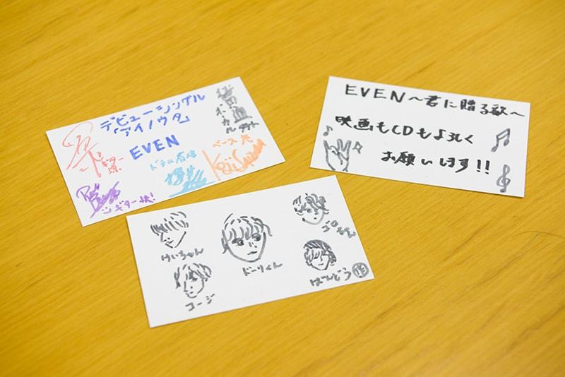 レコード店に掲出するメッセージカード。イラストは坂東龍汰が手がけた。