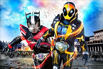 「仮面ライダー×仮面ライダー ゴースト&ドライブ 超MOVIE大戦ジェネシス」