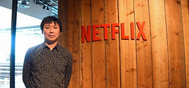 Netflixアニメチーフプロデューサーの櫻井大樹。
