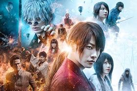 IMAX®で「るろうに剣心 最終章 The Final」の神髄を堪能!佐藤健、武井咲、新田真剣佑が太鼓判