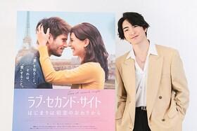 前田公輝が「ラブ・セカンド・サイト はじまりは初恋のおわりから」を観て考えた、恋のこと、愛のこと