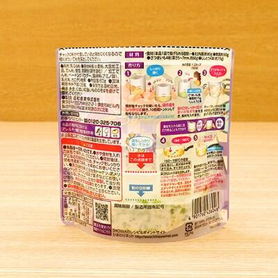 「おいしく揚がる魔法の天ぷら粉」の袋裏面。