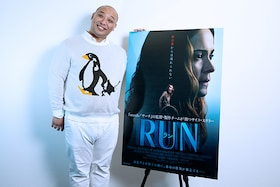 トム・ブラウンみちおが観たサイコスリラー「RUN/ラン」じわじわ加速する狂気に釘付け