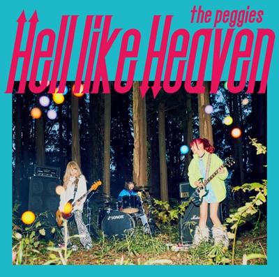 the peggies「Hell like Heaven」通常盤