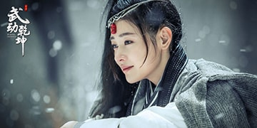 「神龍<シェンロン>-Martial Universe-」より、チャン・ティエンアイ演じる応歓歓。