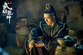 「神龍<シェンロン>-Martial Universe-」より、ウーズン演じる林琅天。