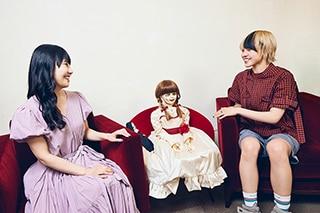 左から相沢梨紗、アナベル人形、天沢璃人。