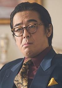 豊本明長演じる京波久雄。