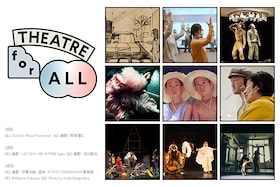「THEATRE for ALL」特集