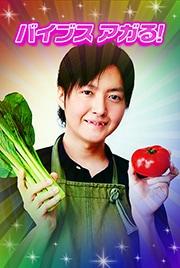リュウジ(料理研究家)