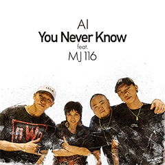 AI「You Never Know feat. MJ116」ジャケット