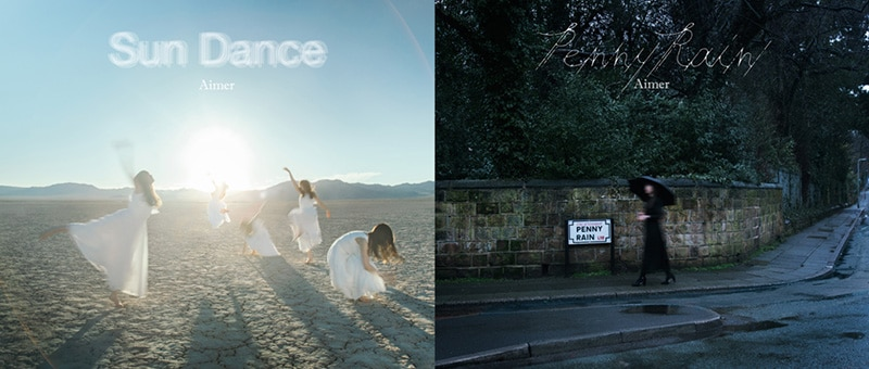 Aimer「Sun Dance & Penny Rain」完全生産限定盤