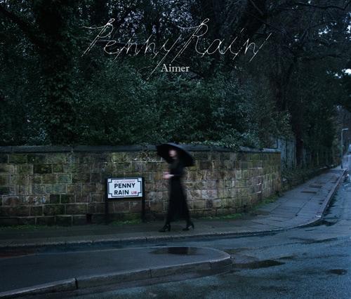 Aimer「Penny Rain」通常盤