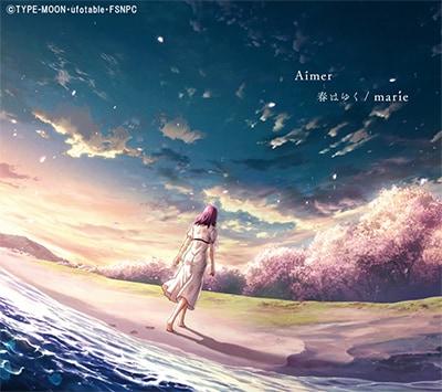 Aimer「春はゆく / marie」期間限定生産盤