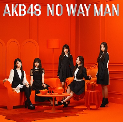 AKB48「NO WAY MAN」Type C初回限定盤