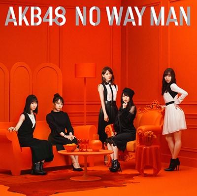 AKB48「NO WAY MAN」Type A初回限定盤
