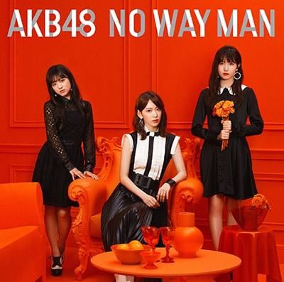 AKB48「NO WAY MAN」Type A通常盤