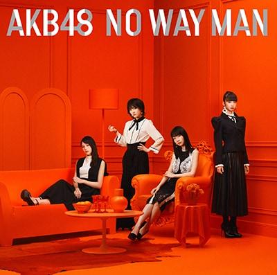 AKB48「NO WAY MAN」Type E初回限定盤