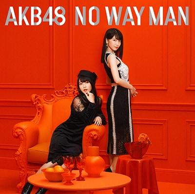 AKB48「NO WAY MAN」Type E通常盤