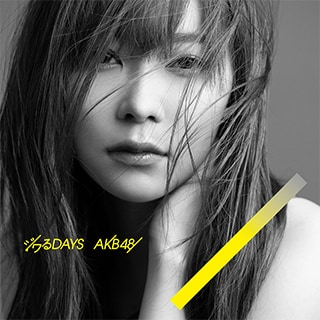 AKB48「ジワるDAYS」Type A初回限定盤
