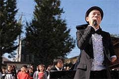 杉並区立和田小学校創立80周年式典の様子。