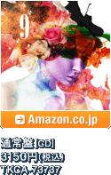 通常盤[CD] 3150円(税込) / TKCA-73737 / Amazon.co.jp