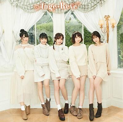 Ange☆Reve「Ange☆Reve」初回限定盤
