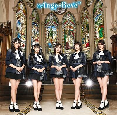 Ange☆Reve「Ange☆Reve」通常盤
