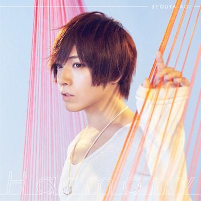 蒼井翔太「Harmony」初回限定盤