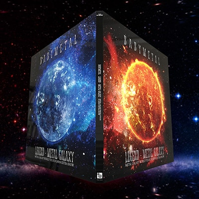 BABYMETAL「LEGEND - METAL GALAXY(METAL GALAXY WORLD TOUR IN JAPAN EXTRA SHOW)」初回限定盤