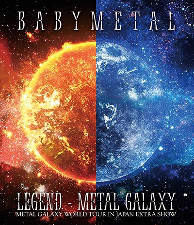 BABYMETAL「LEGEND - METAL GALAXY(METAL GALAXY WORLD TOUR IN JAPAN EXTRA SHOW)」通常盤Blu-ray