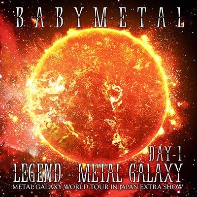 BABYMETAL「LEGEND - METAL GALAXY [DAY-1](METAL GALAXY WORLD TOUR IN JAPAN EXTRA SHOW)」