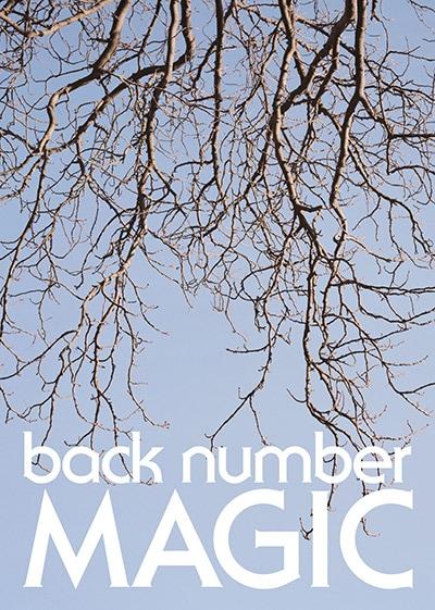 back number「MAGIC」初回限定盤B