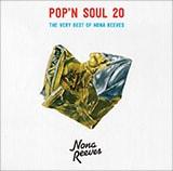 「POP'N SOUL 20~The Very Best of NONA REEVES」初回限定盤