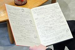 実写版映画「美女と野獣」を鑑賞した西寺郷太が、今回の取材のためにまとめたノート。