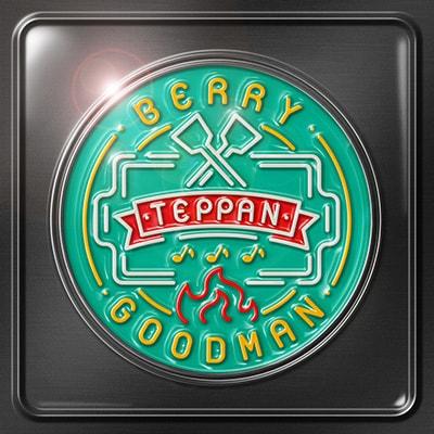 ベリーグッドマン「TEPPAN」初回限定盤