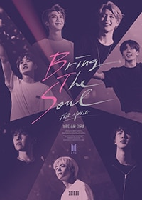 「BRING THE SOUL : THE MOVIE」ジャケット