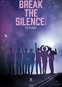 「BREAK THE SILENCE : THE MOVIE」ビジュアル