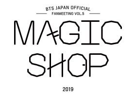 「MAGIC SHOP」ロゴ