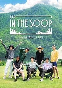 「In the SOOP BTS ver.」ビジュアル