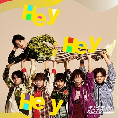 超特急「Hey Hey Hey」YUSUKEセンター盤