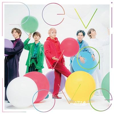 超特急「Revival Love」Pastel Shades盤