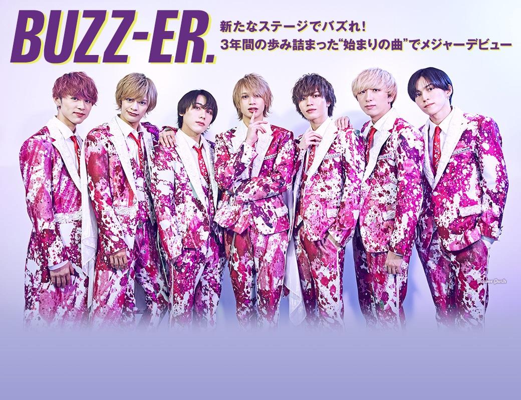 """BUZZ-ER. 新たなステージでバズれ!3年間の歩み詰まった""""始まりの曲""""でメジャーデビュー"""