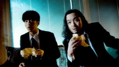 「バイプレイヤーズ~名脇役の森の100日間~」よりCreepy Nuts。©テレビ東京©「バイプレイヤーズ 2021」製作委員会