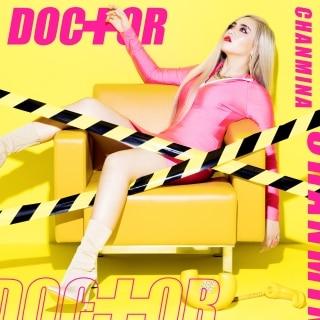 ちゃんみな「Doctor」